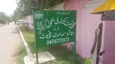 Govt. Secondary School Of Special Education Chiniot