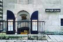 Glass Museum In Lviv, Lviv, Ukraine