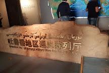 Turpan Museum, Turpan, China