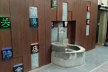 Fuk Tak Chi Museum, Singapore, Singapore