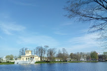 Olgin Pond, Peterhof, Russia