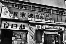 Shinsekai, Osaka, Japan