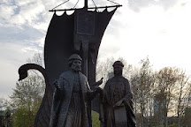 a monument to Peter and Fevronia, Yekaterinburg, Russia