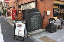 Kubota Mantaro Birthplace, Taito, Japan