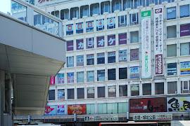 Автобусная станция   Odawara Station