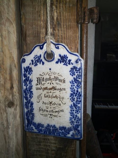 Jaunsabiles veco laiku muzejs