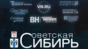 VN.RU Все новости Новосибирской области