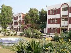 Civil Hospital sargodha