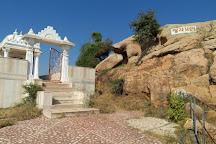 Shrimad Rajchandra Vihar bhavan, Idar, India