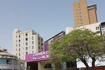 Zahra Complex, Salmiya, Kuwait
