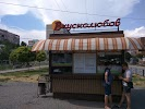 Вкуснолюбов, улица Сергея Шило на фото Таганрога
