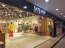 SATRANGI islamabad Shop# 31