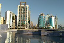Al Ittihad Square Park, Sharjah, United Arab Emirates