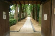 Ootaguro Park, Suginami, Japan