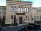 Institute of Manuscripts на фото Баку
