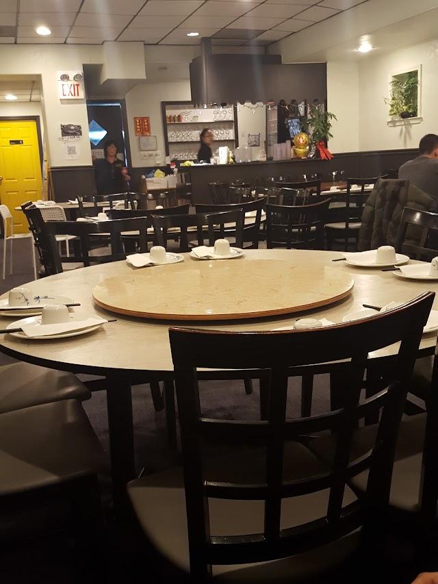 Golden Bull Restaurant