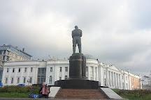 Chkalov Monument, Nizhny Novgorod, Russia
