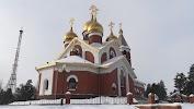Фонтан на фото Ноябрьска