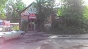 Легенда, улица Халтурина на фото Перми