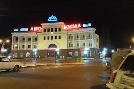 Автобусная станция   Pyatigorsk