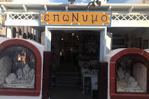Eponymo, Oia, Greece