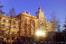 State History Museum of South Ural, Chelyabinsk, Russia