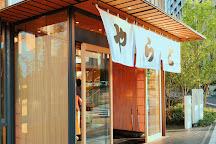 Toraya Museum, Akasaka, Japan