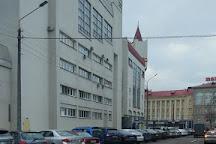 TSUM Minsk, Minsk, Belarus