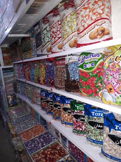 Basir Ehsan store