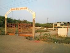 Himmat Nagar Cemetry malegaon