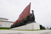 Mansudae Grand Monument, Pyongyang, North Korea