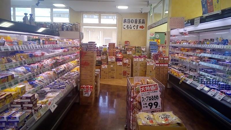 スーパーカドイケ徳倉店