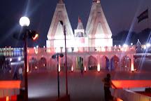 Brahma Sarovar, Kurukshetra, India