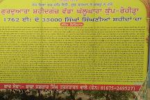 Gurdwara Wadda Ghalughara Sahib, Sangrur, India
