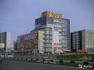 Интернет магазин детских товаров GDE, бульвар Гагарина на фото Перми