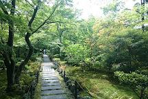 Hokyoin, Kyoto, Japan