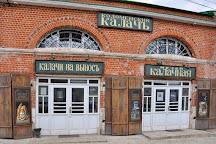 Kalachnaya, Kolomna, Russia