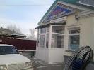 Юникс, автомобильный интернет-магазин, улица Кирова, дом 39 на фото Сыктывкара