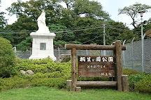 Kiryugaoka Zoo, Kiryu, Japan
