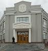 Дом торжественных и официальных событий на фото Белой Церкви
