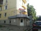 Fitness club на фото Краматорска