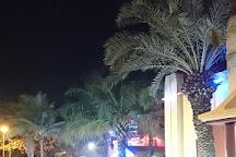 Casino De L'amitie, Bamako, Mali
