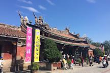 Dalongdong Bao An Temple, Datong, Taiwan