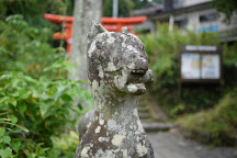 Wakamiya Inari Shrine, Nagasaki, Japan