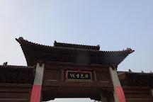 Luyang Drum Tower, Luoyang, China
