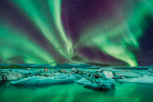 Deluxe Iceland, Keflavik, Iceland