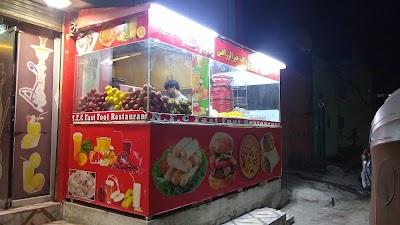 NFC Fast Food