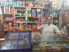 Yawar General Store sialkot