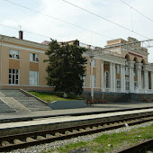 Железнодорожная станция  Vladikavkaz