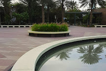 Prince Saud Bin Naif Park, Dhahran, Saudi Arabia